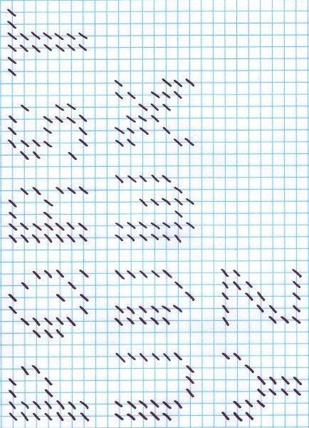 Plastic Canvas Alphabet Patterns Letter Patterns